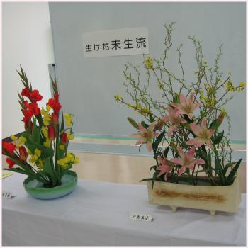 20150729-教室(未生流)